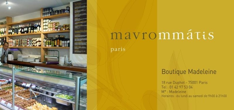 Mavrommatis la gastronomie méditerranéenne